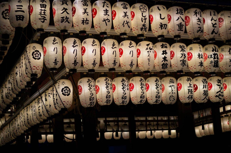 linternas japonesas de papel iluminadas por la noche