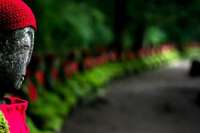 Parque Nacional de Nikko