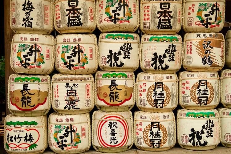 Productos con simbología japonesa