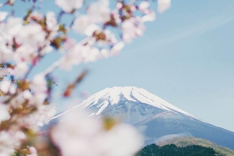 Vista del Monte Fuji cubierto de nieve desde Hakone