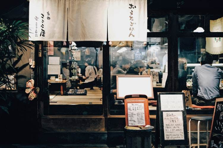 Fachada de un restaurante japonés